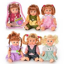 Кукла АЛИНА 5245-46-47-48-49-50 муз, звук(рус),в рюкзаке, 21-16-11 см