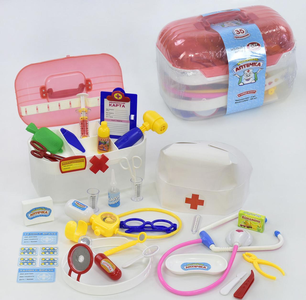"""Набор доктора """"Волшебная аптечка"""" 35 предметов, в чемодане 2552"""