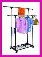 Телескопическая стойка-вешалка для одежды и обуви - Double Pole Clothes Horse