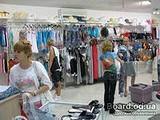 """интернет-магазин  """"Сlothes & Footwear"""""""