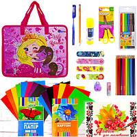 """Подарочный набор канцтоваров для девочки (папка """"Little princess"""" S2016)"""