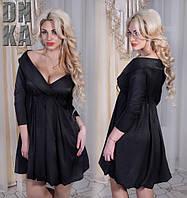 Модное вечернее платье больших размеров