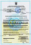 MinoMax  2% (МиноМакс 2%) миноксидин от выпадения волос для быстрого роста волос ТОВ Миноксидил груп, фото 2