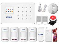 Комплект GSM сигнализации Kerui G18 Pro для 3-комнатной квартиры (ip54)