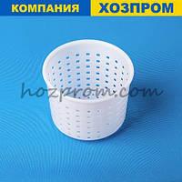 Форма для приготовления мягких сыров весом 200-400г. Товары для сыроделия. Формы для сыра из молока