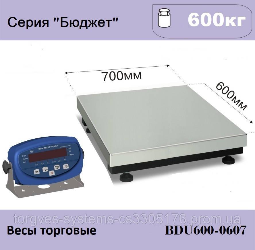 """Товарные весы AXIS BDU600-0607 """"Бюджет"""""""