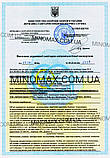 MinoMax 15% (МиноМакс 15%) миноксидин от выпадения волос для быстрого роста волос ТОВ Миноксидил груп, фото 2