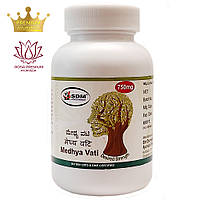 Медха Вати (Medhya Vati DS, SDM), 100 таблеток - Аюрведа для мозговой деятельности