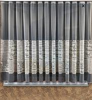 Тюль штора на кухню Серая 160*300 код Ф-1, фото 1