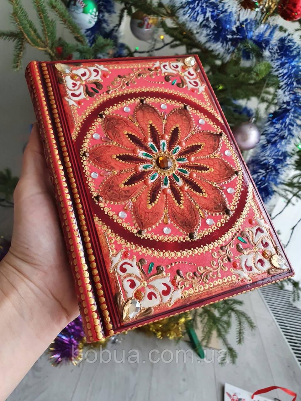 Ежедневник с росписью ′Мандала Женского Благополучия′.