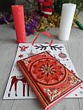 Ежедневник с росписью ′Мандала Женского Благополучия′., фото 4