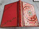Ежедневник с росписью ′Мандала Женского Благополучия′., фото 9