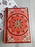 Ежедневник с росписью ′Мандала Женского Благополучия′., фото 8