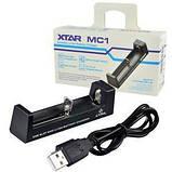 Зарядний пристрій XTAR MC1, фото 4