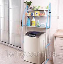 Полка-стелаж напольный над стиральной машиной (БЕЛО-СИНЯЯ)