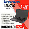 Ноутбук IBM Lenovo G-580 / Intel core i7 -3630QM / HDD-320GB  / DDR3-4GB  (к.119535)