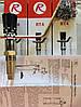 Регулятор тяги Regulus RT 4 Терморегулятор для твердотопливных котлов
