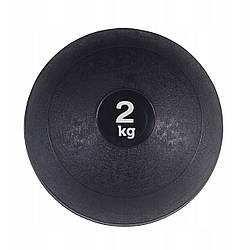 Слэмбол 2 кг (медицинский мяч) для кроссфита SportVida Slam Ball SV-HK0196 Black для дома и спортзала
