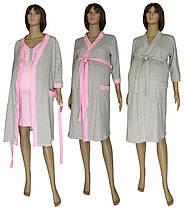 Ночная рубашка и теплый халат для беременных и кормящих 20027 Amadea Soft Серый