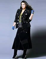 Костюм женский со строчками батальный Giani Forte