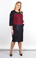 Есения. Оригинальное платье больших размеров, две расцветки