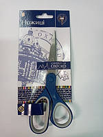 Ножиці Scissors 13 см 480243 Oxford YES