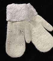 Рукавички жіночі з овечої шерсті