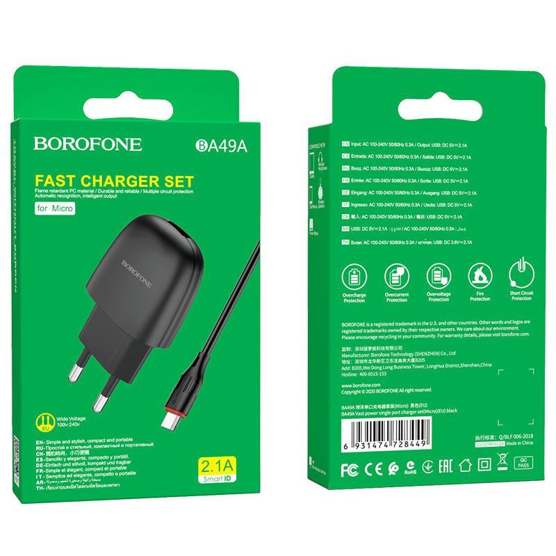 Сетевое зарядное устройство Borofone BA49A micro USB 2.1 A