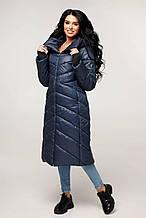 Жіночий зимовий Пуховик ПВ-1257