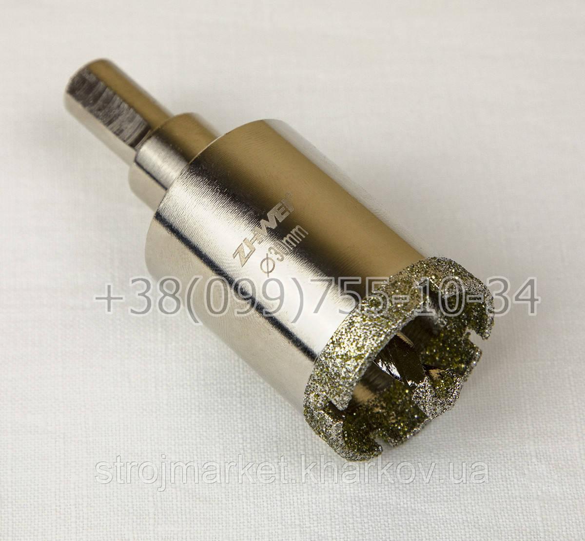 Алмазные коронки с сверлом ZHWEI 30мм