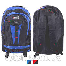 Рюкзак туристический R17682 (50шт) Н