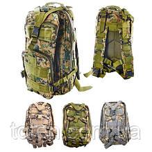 Рюкзак для охоты 26*43см N02189 (25шт) Н