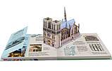 Книга Собор Парижской Богоматери в 3D. История и основные события от Средневековья до наших дней, фото 2