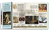 Книга Собор Парижской Богоматери в 3D. История и основные события от Средневековья до наших дней, фото 9