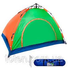Палатка туристическая 4чел 2*2*1.45м R17764 (15шт) Н