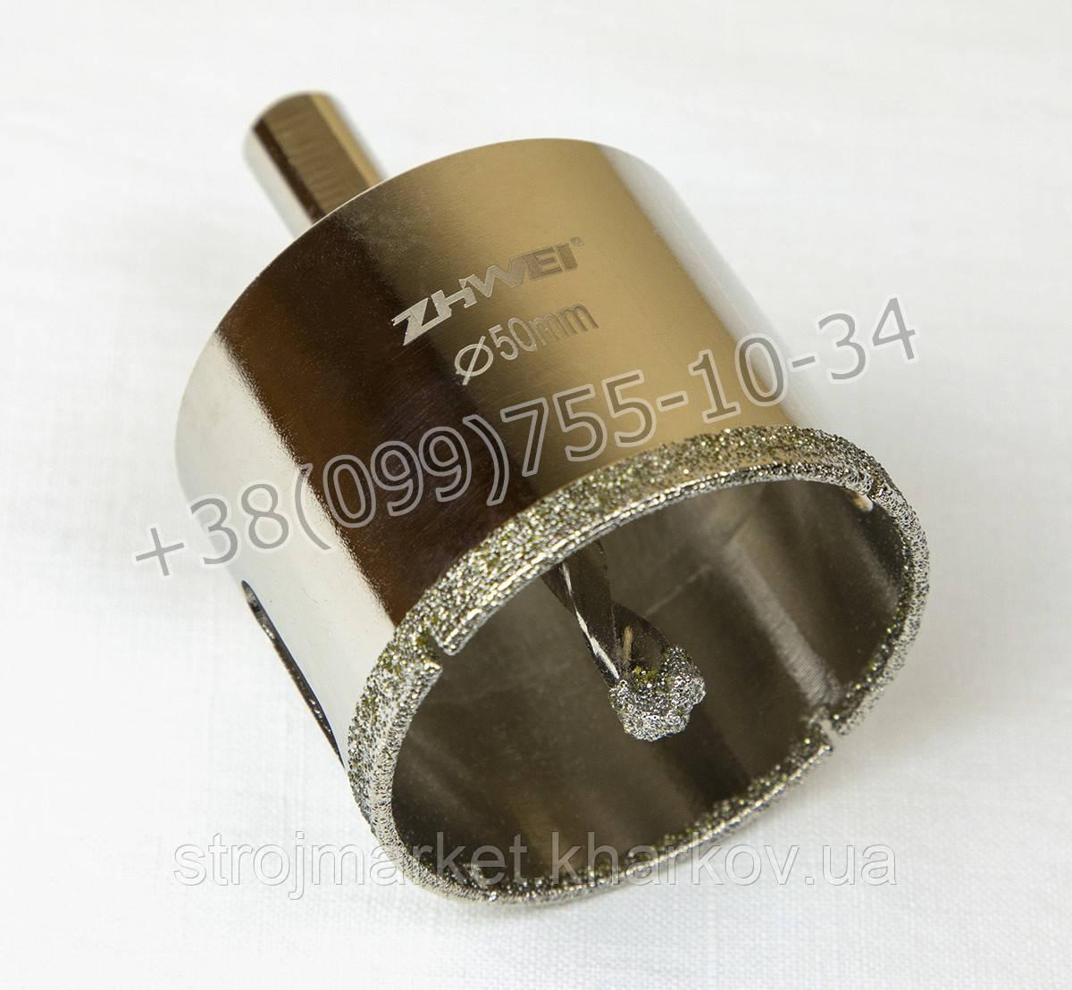 Алмазные коронки с сверлом ZHWEI 50мм