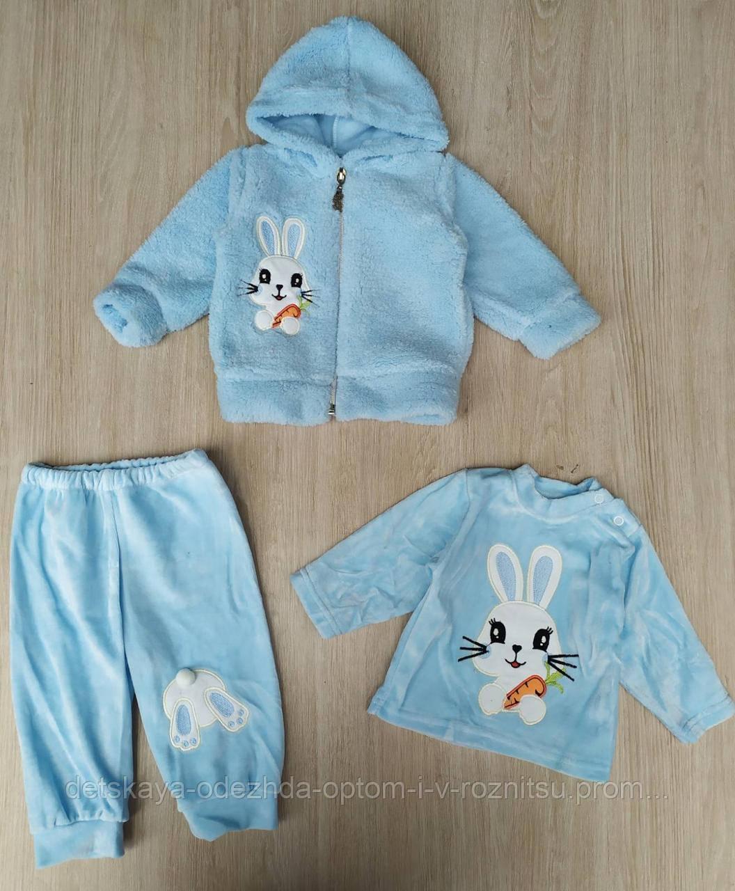 Костюм детский La Pera 1-2-3 года, велюр+велсофт, голубой