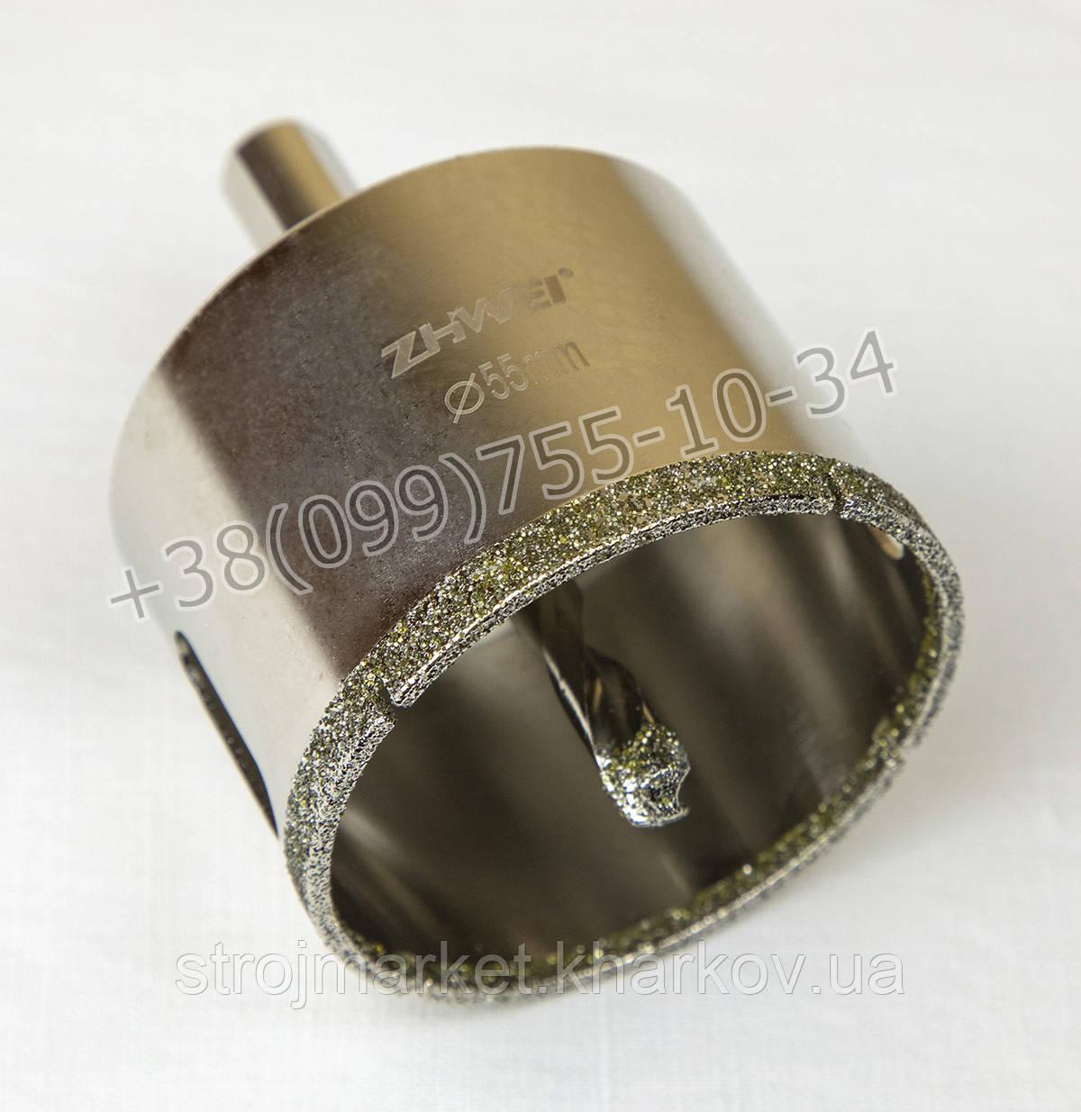 Алмазные коронки с сверлом ZHWEI 55мм