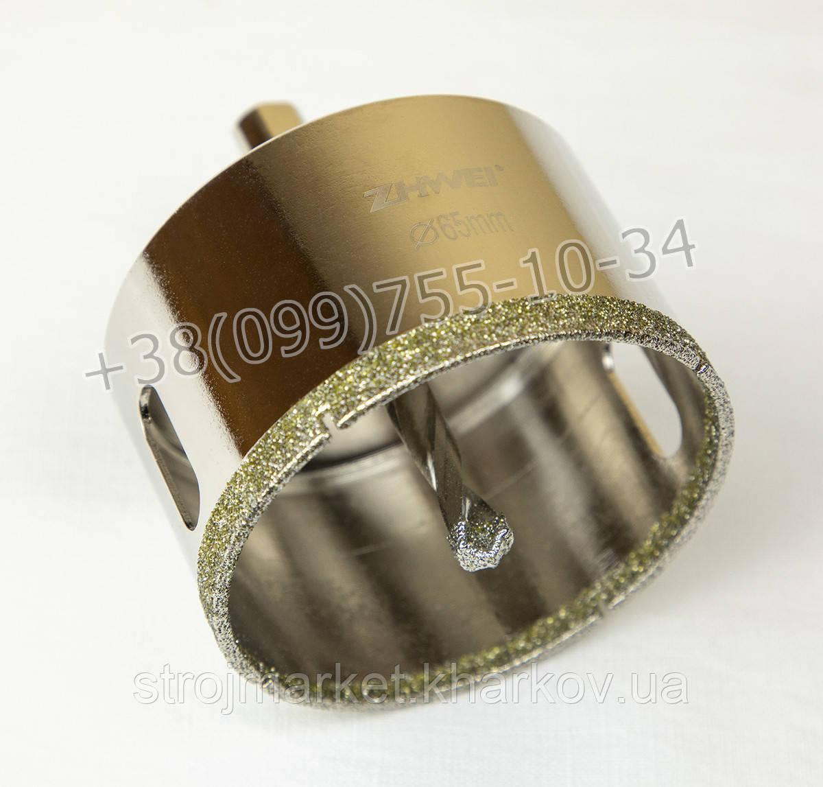 Алмазные коронки с сверлом ZHWEI 65мм
