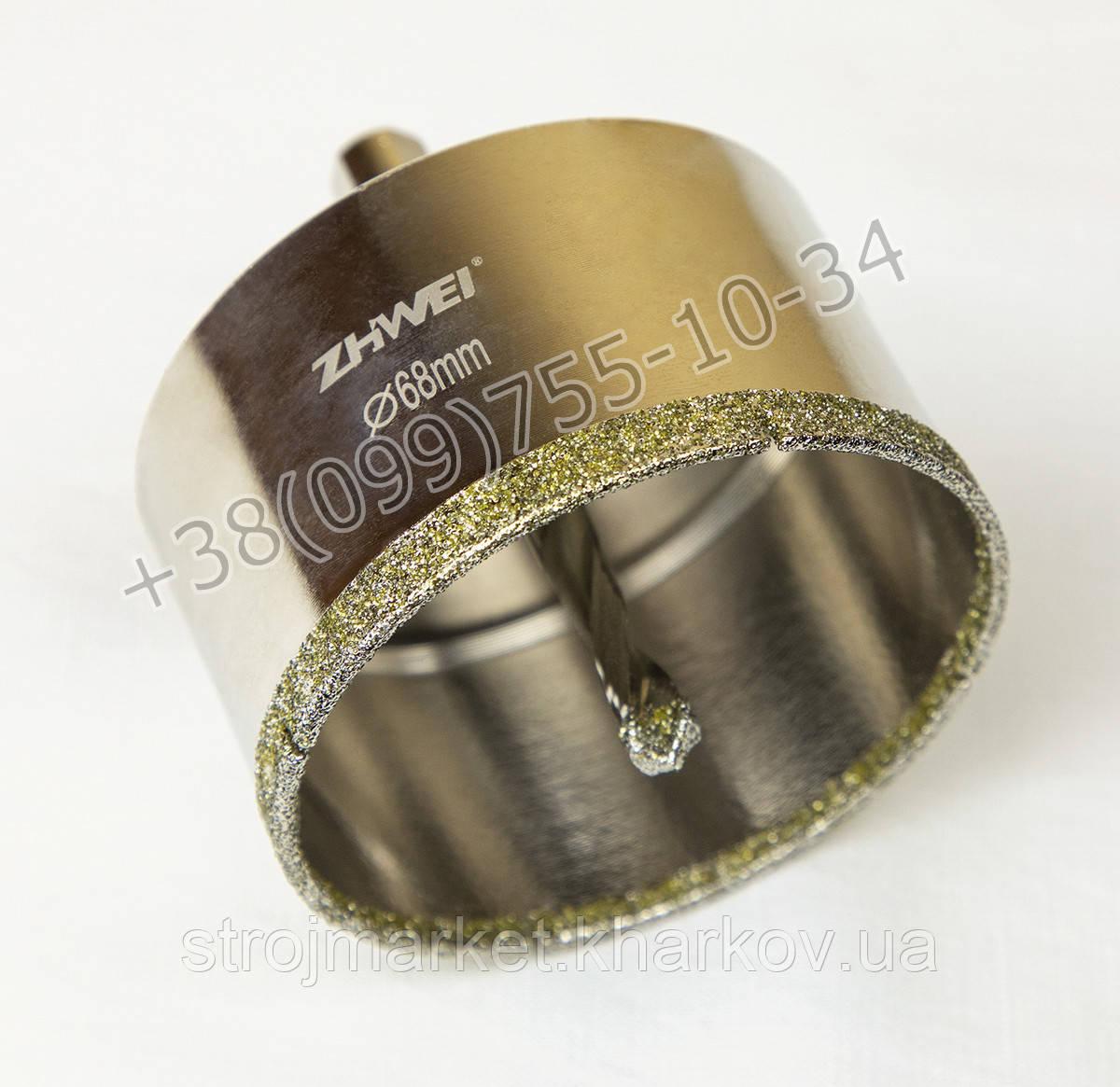 Алмазные коронки с сверлом ZHWEI 68мм