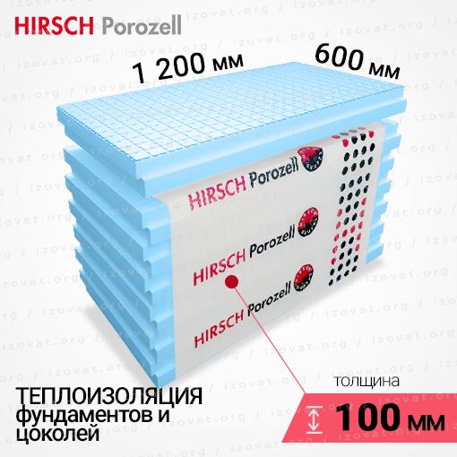 Пенополистирол HIRSCH (Хирш) EPS 100L для теплоизоляции фундаментов. БЕСПЛАТНАЯ доставка от 30м.куб.