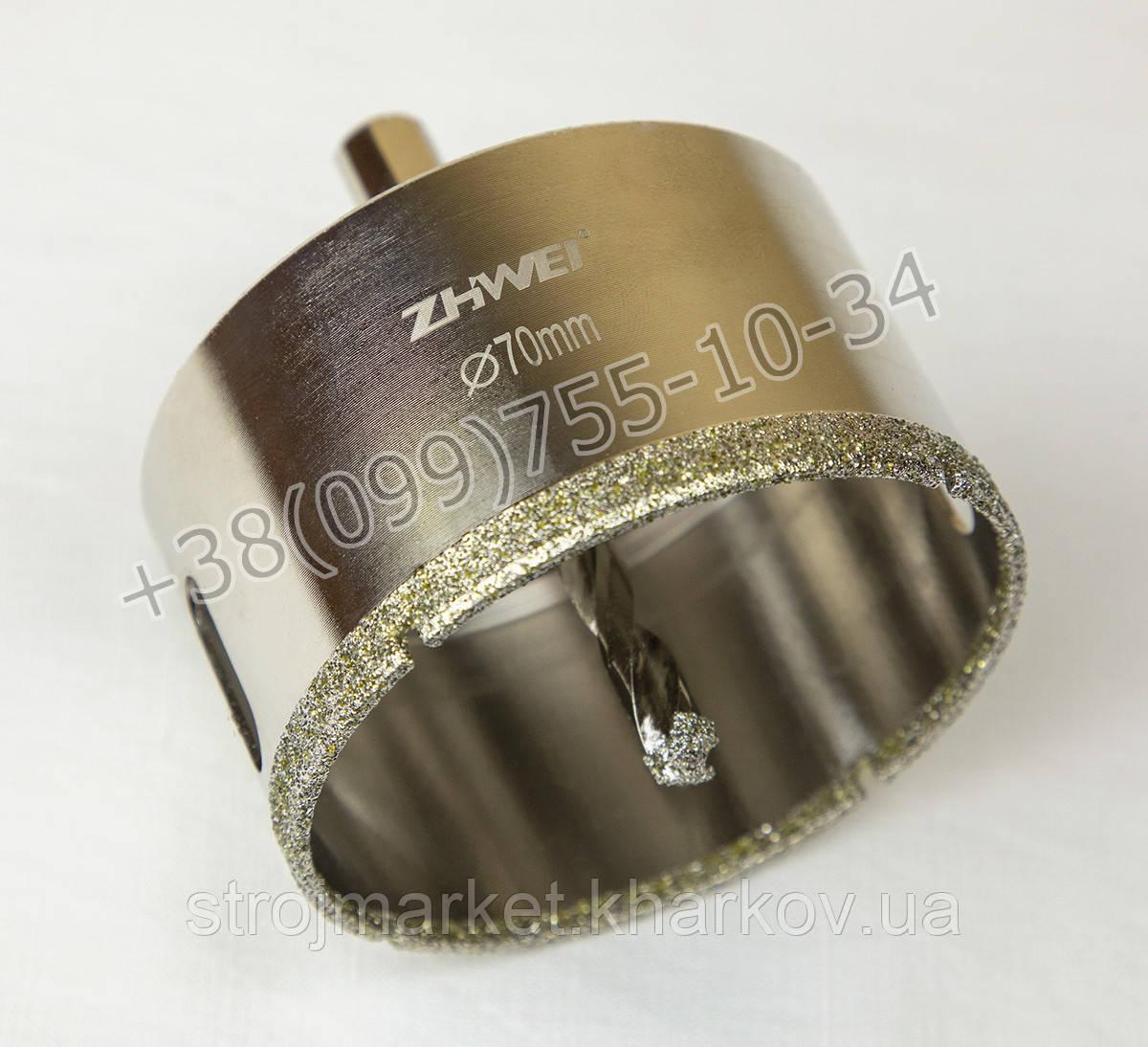 Алмазные коронки с сверлом ZHWEI 70мм