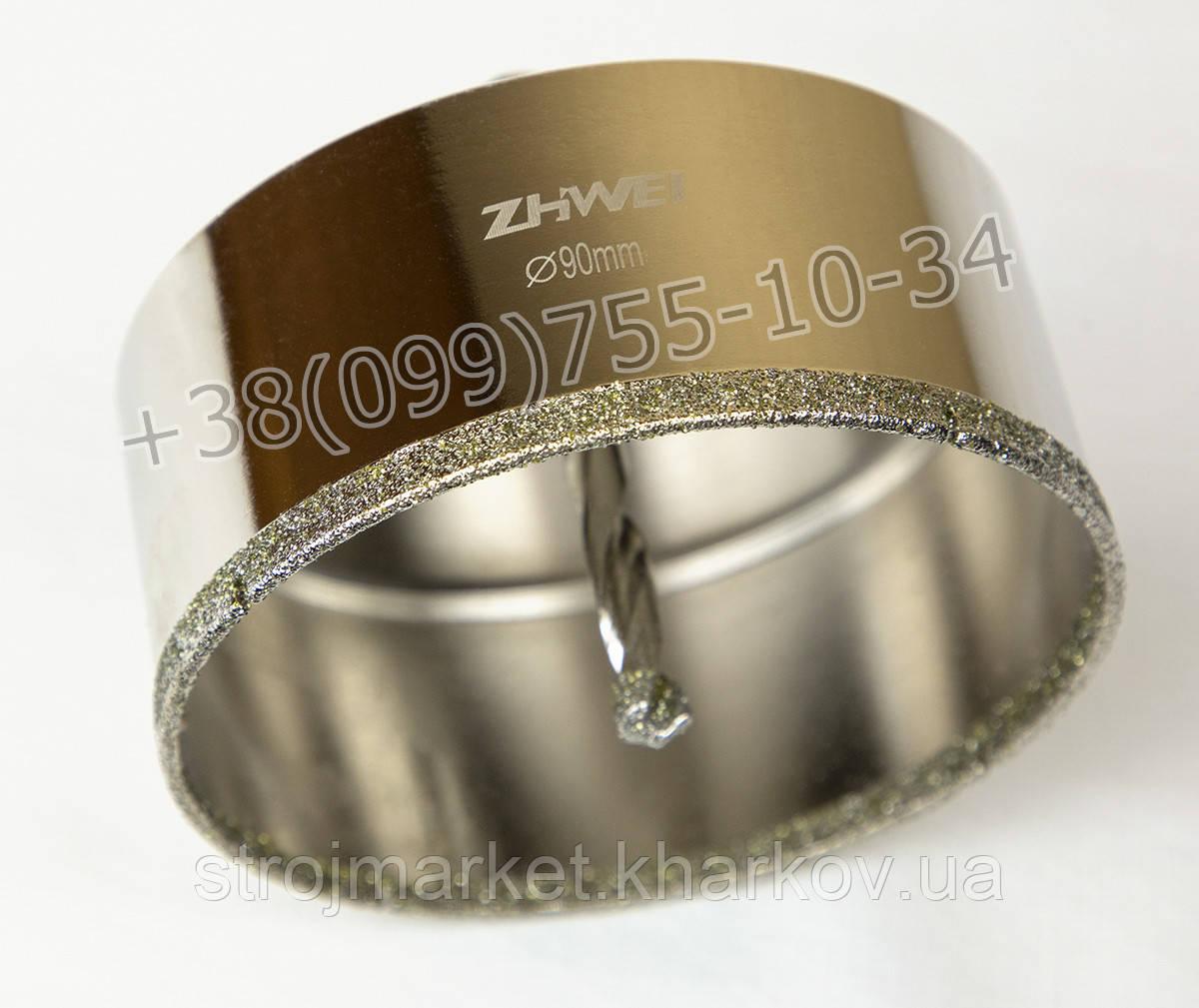 Алмазные коронки с сверлом ZHWEI 90мм