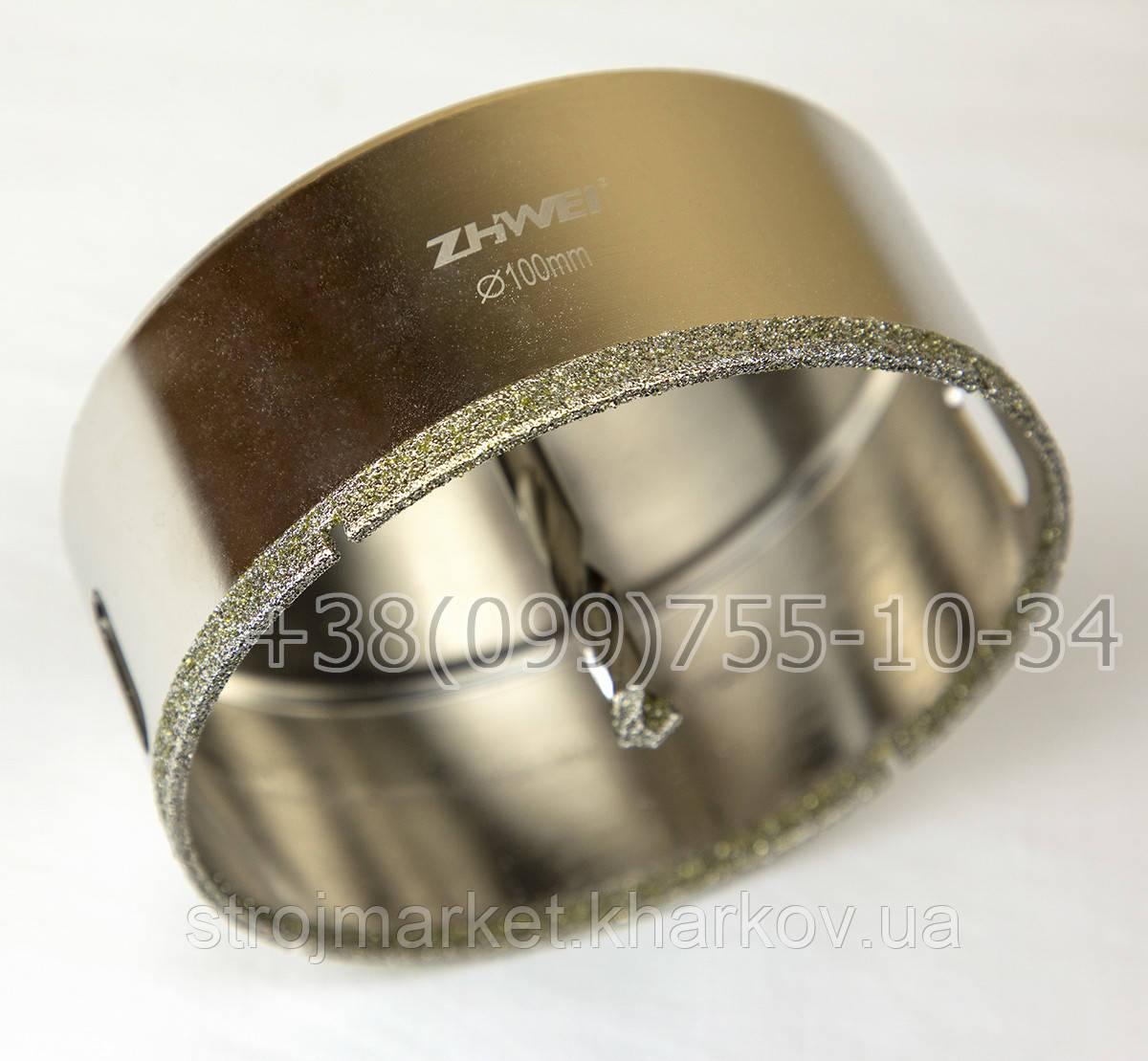 Алмазные коронки с сверлом ZHWEI 100мм