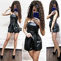 Шикарный женский кожаный комбинезон открытые плечи съемный пояс низ шорты сидит очень красиво