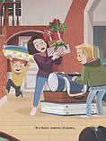 Книга Один дома-2. Новогодняя история, фото 4