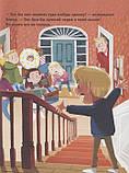 Книга Один дома-2. Новогодняя история, фото 2