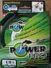 Шнур Power Pro (moss green) зеленый 135 m