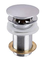 HG15-03B Click-clack--Донний клапан Метал--БЕЗ переливу
