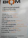 SMPL сенсор - круг 20 ватт, фото 5